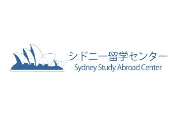 NSW International English College (NSW IEC)