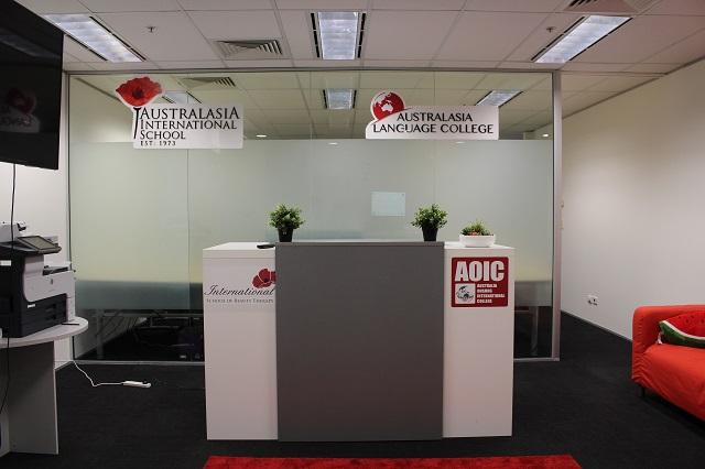 Australasia International School (AIS)